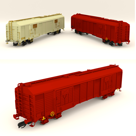 Gags freight wagon of the Hungarian State Railways (MÁV)