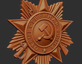 order of the Patriotic war 3D printable model