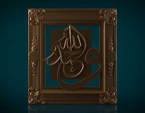 islamic calligraphy 3d stl model for cnc