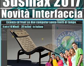 051 3ds max 2017 Novita Interfaccia Vol 51 Cd