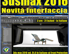 051 3ds max 2016 Novita Interfaccia V 51 Italiano Cd 1