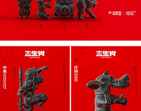 Zodiac Model Twelve kinds of animals 3D