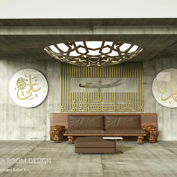 islamic living room design
