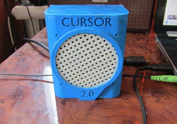 Cursor 2.0