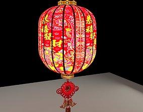 Chinese red Lantern interior 3D