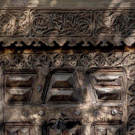 Old door - Sana'a - Yeme