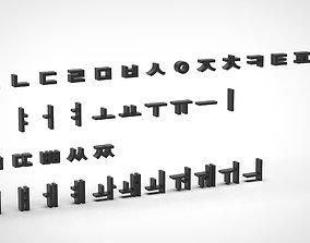 3D printable model korean letters consonants and vowels