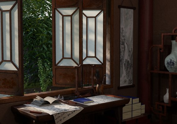 Ancient Chinese study