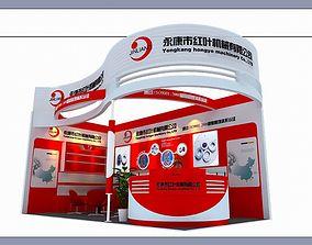 Hongye Machinery - Size 3X6-3DMAX2011