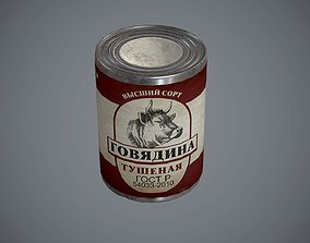 Tin cans 2 3D model