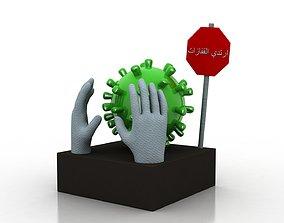 Coronavirus awareness and protection 3D model