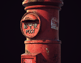 Old Japanese Mail Post 3D asset