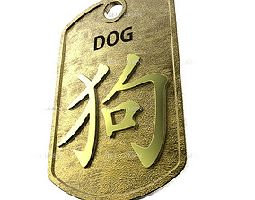 Dog Chinese Zodiac Pendant 3D printable model