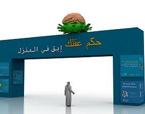 Huge ads Gate for Coronavirus-Tunal 3D asset low-poly