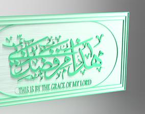 3D model Arabic Islamic words