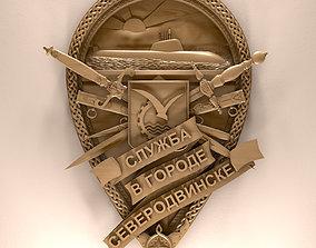 Souvenir coat of arms of Severodvinsk city CNC 3D model