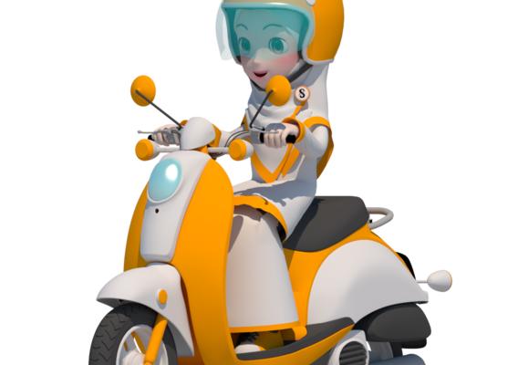 Kea Riding Bike