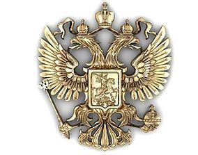 3D print model coat of arms russian federation