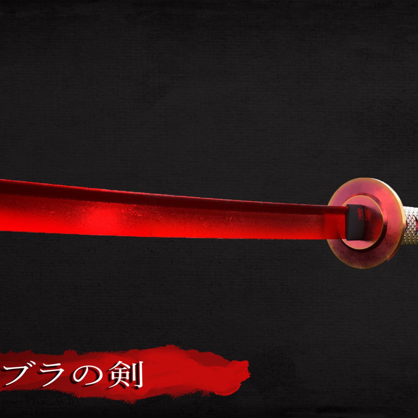 "samurai sword "" Cobra"""