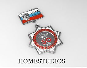 3D print model Silver medal with enamel gorlickiy