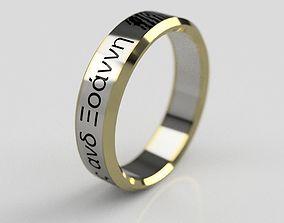 FingerPrint Ring - Women