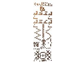 3D model Crop Circle Message v1 006