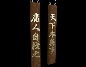 3D asset Chinese Couplet