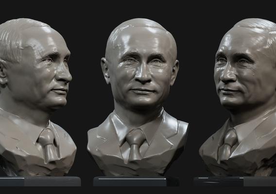 Putin V. Smile leader