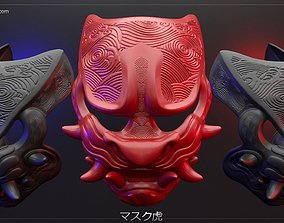 3D printable model Samurai Mask other