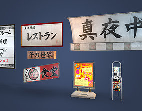 3D asset Game Ready Japanese Signs Set Plastic Signs