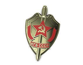 3D printable model KGB badge