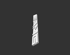 Emblem Logo AMG 3D printable model