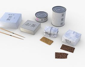 3D model Japanese Combat Rations WWII
