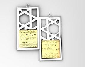 sterling Shema Yisrael Earrings 3D printable model