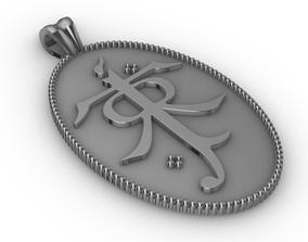 3D printable model JRR Tolkien inspired pendant