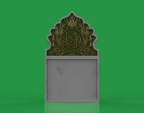 3D islamic Memorial tombstone memorial