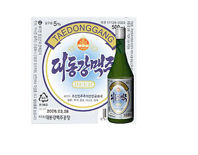 3D model realtime Taedonggang Beer