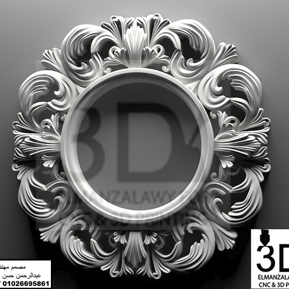 my desing with 8$