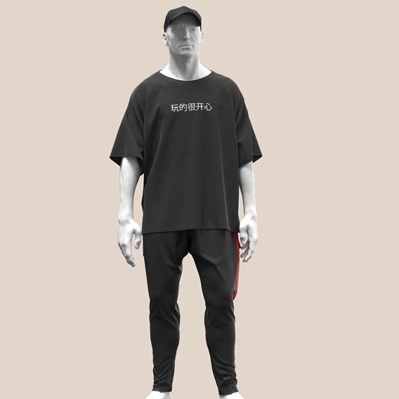 Male Outfit
