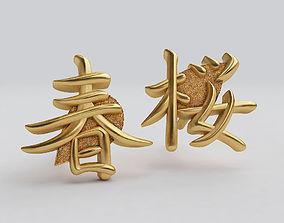 Earring Kanji 3D printable model
