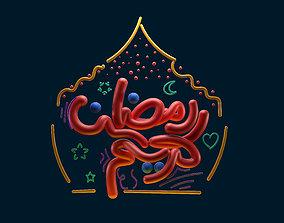 Ramadan Kareem C4D Arnold 3D
