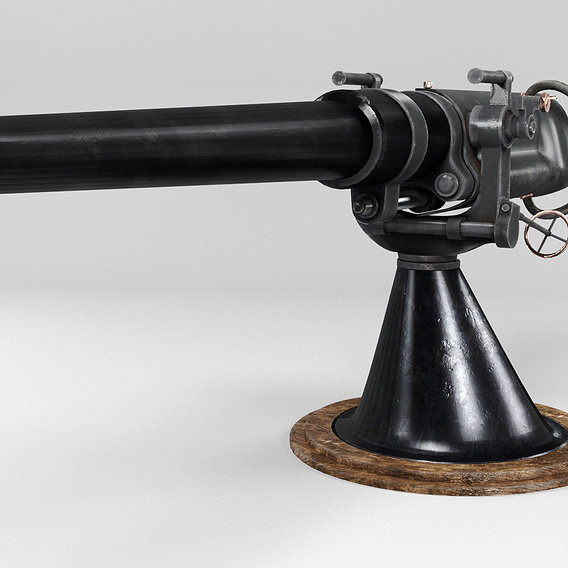 75-mm Kane gun