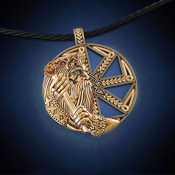 Slavic God Pendant