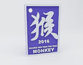 3D printable model Year of the Monkey new