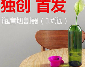 glass bottle cutter on bottle shoulder 3D printable model