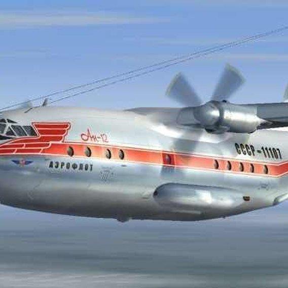 Antonov An-12B