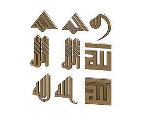 Allah name in 4 kufic fonts 3D print model