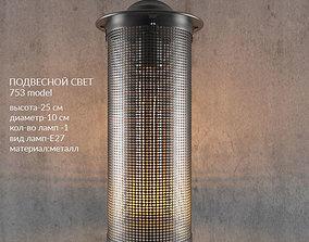 Loft Lamp 753model