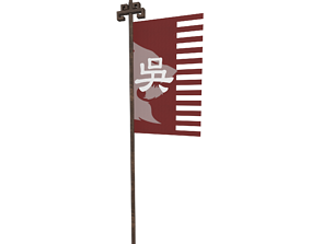 3D model Three Kingdoms Flag 006