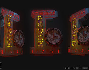3D model low-poly Old Neon Sign